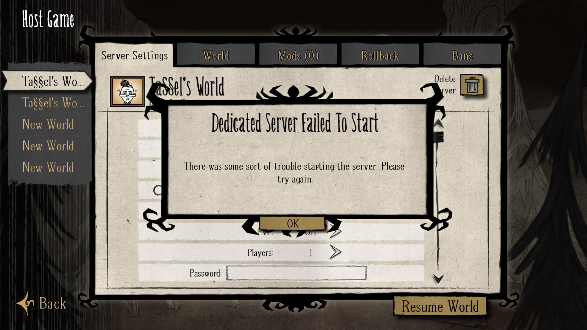 rust dedicated server нет