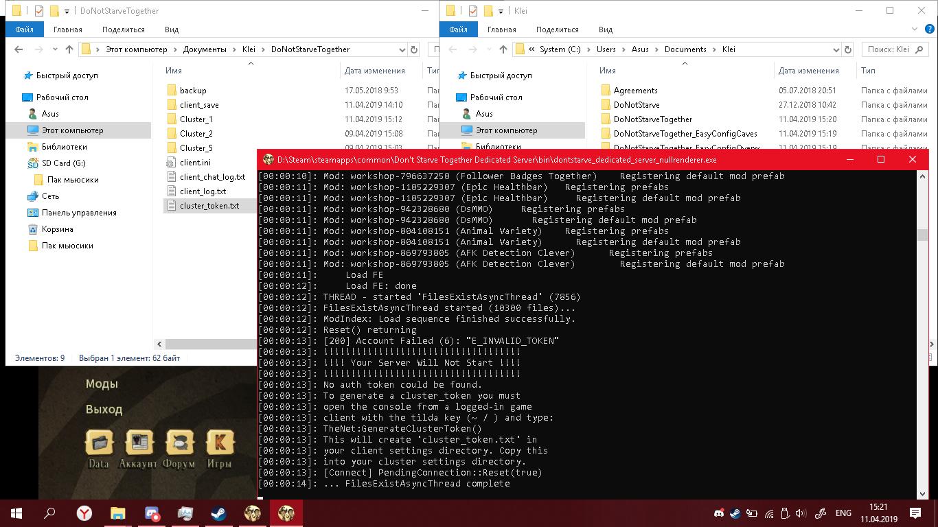 как установить сервер teamspeak 3 на vps