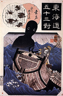 220px-Kuwana_-_The_sailor_Tokuso_and_the_sea_monster.jpg