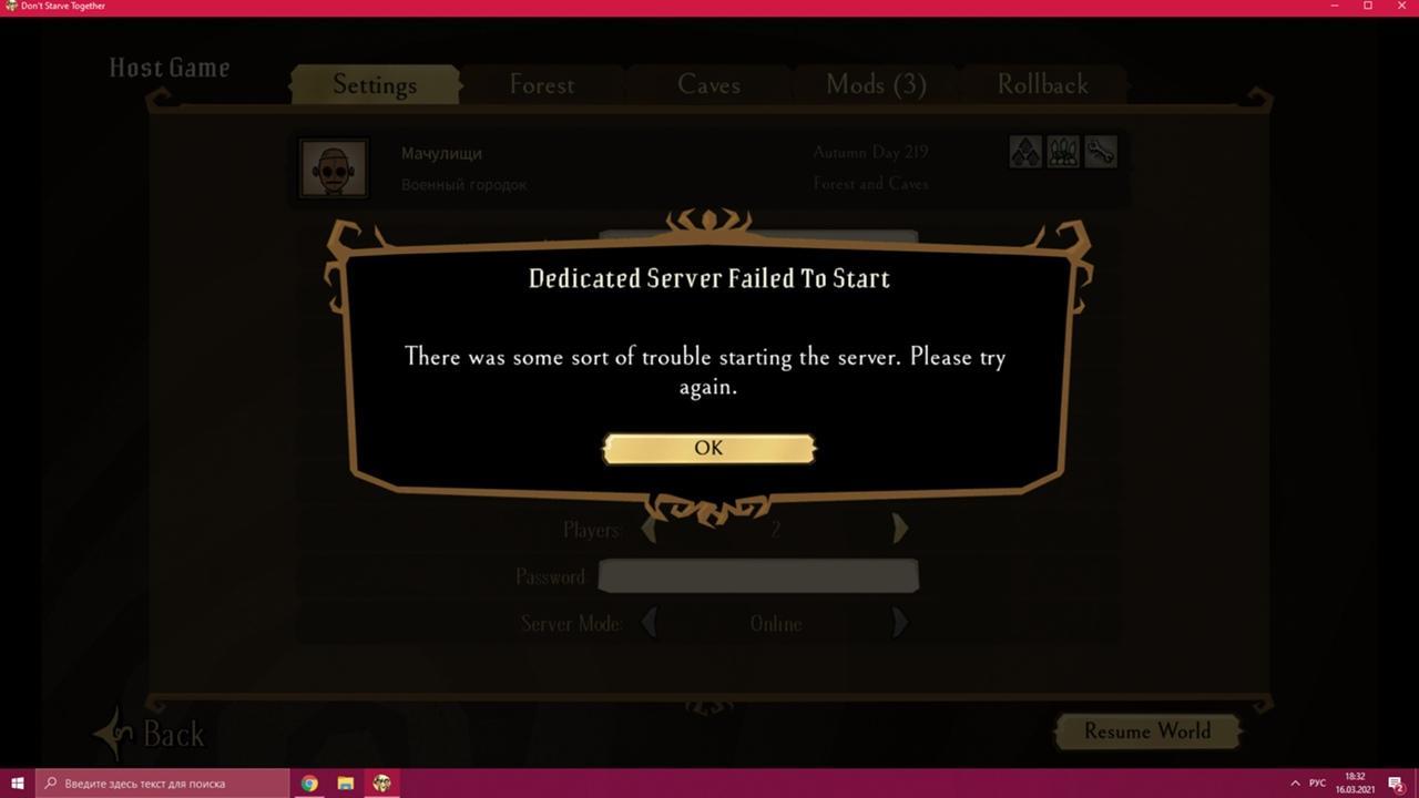 как открыть хостинг сервера бесплатно